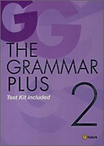 THE GRAMMAR PLUS 2 Test Kit included