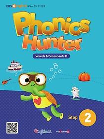 Phonics Hunter Step 2 세트 (세이펜 호환)