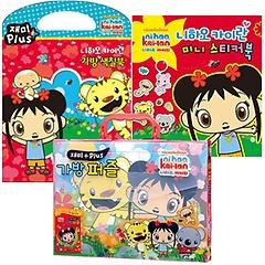 니하오 카이란 3종세트-가방 퍼즐/미니 스티커북/가방 색칠북