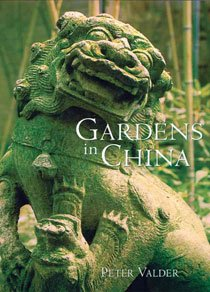Gardens in China (Hardcover)