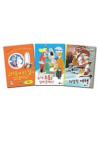 무민 클래식 시리즈 1~3권 패키지(전3권)