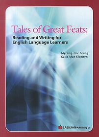 Tales of Great Feats