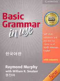 Basic Grammar in Use with Answers 한국어판 (Paperback+문법가이드북/ 3rd Ed.)