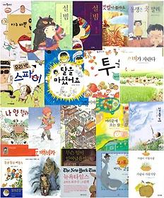 1~2학년군 개정교과서 4-가 국어+국어활동+가을+이웃 수록도서세트 (전18권)