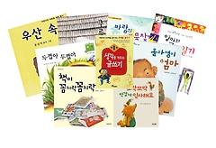 1~2학년군 개정교과서 국어 2-가 수록도서세트 (전9권)