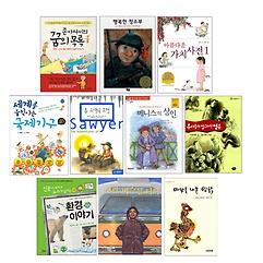사립초 5학년 필독서 전10권