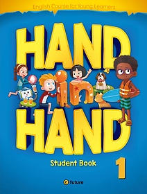 """<font title=""""Hand in Hand Level 1: Student Book (Paperback)"""">Hand in Hand Level 1: Student Book (Pape...</font>"""