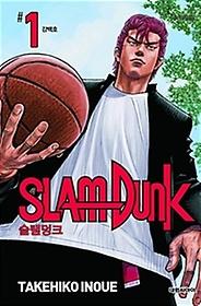 슬램덩크 신장재편판 1~20 세트