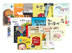 1~2학년군 개정교과서 국어+국어활동 2-가 수록도서세트 (전17권)