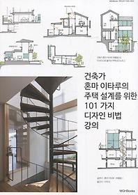북DB ㅣ 인터파크 책매거진 북DB