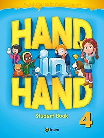 """<font title=""""Hand in Hand Level 4: Student Book (Paperback)"""">Hand in Hand Level 4: Student Book (Pape...</font>"""