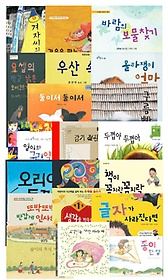 1학년 2학기(가) 국어+국어활동+가을+이웃 수록도서세트 (전20권)