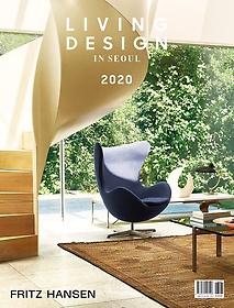 "<font title=""리빙 디자인 인 서울 Living Design in Seoul 2020"">리빙 디자인 인 서울 Living Design in Seo...</font>"