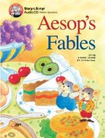 Aesop's Fables �̼� �̾߱�