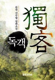 http://bimage.interpark.com/goods_image/5/4/0/4/246595404s.jpg