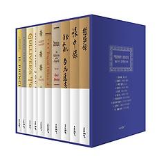 """<font title=""""책읽어드립니다 베스트 컬렉션 10 오리지널 초판본 표지디자인 세트"""">책읽어드립니다 베스트 컬렉션 10 오리지널...</font>"""