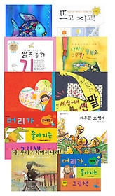 1~2학년군 개정교과서 국어+국어활동 2-나 수록도서세트 (전10권)