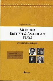 MODERN BRITISH & AMERICAN PLAYS
