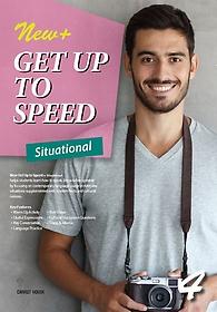 New Get Up to Speed Situational 4