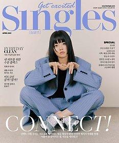 싱글즈 Singles (월간) 4월호