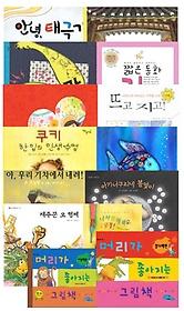 1~2학년군 개정교과서 2-나 국어+국어활동+우리나라+겨울 수록도서세트 (전14권)