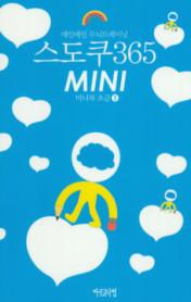 미니북 1