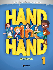 """<font title=""""Hand in Hand Level 1: Work Book (Paperback)"""">Hand in Hand Level 1: Work Book (Paperba...</font>"""