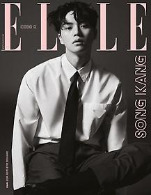 엘르 ELLE (월간) 2월호 D형 + [책속의책] 커버 스페셜 (28p)