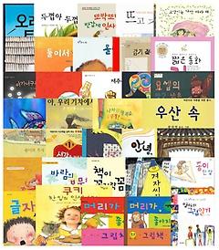 2013년 개정교과서 1학년 2학기 국어+국어활동+통합 수록도서 풀패키지 세트 (전34권)