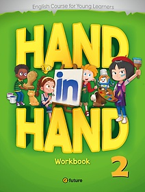 """<font title=""""Hand in Hand Level 2: Work Book (Paperback)"""">Hand in Hand Level 2: Work Book (Paperba...</font>"""