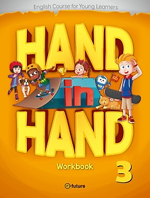 """<font title=""""Hand in Hand Level 3: Work Book (Paperback)"""">Hand in Hand Level 3: Work Book (Paperba...</font>"""