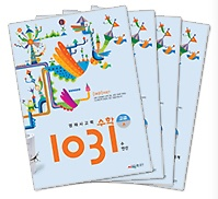 영재사고력 수학 1031 패키지 - 고급 A~D (총4권)