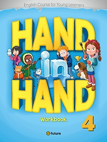 """<font title=""""Hand in Hand Level 4: Work Book (Paperback)"""">Hand in Hand Level 4: Work Book (Paperba...</font>"""