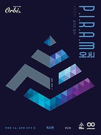 """<font title=""""P.I.R.A.M 피램 수능 국어 생각의 발단 - 독서편 (2021)"""">P.I.R.A.M 피램 수능 국어 생각의 발단 - ...</font>"""