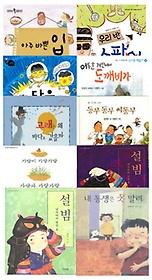 1~2학년군 개정교과서 국어 4-가 수록도서세트 (전10권)