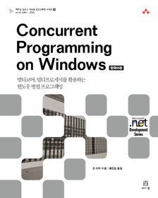 "<font title=""Concurrent Programming on Windows 한국어판"">Concurrent Programming on Windows 한국어...</font>"
