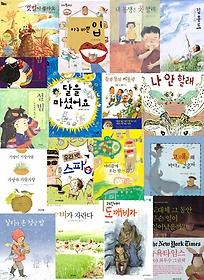 1~2학년군 개정교과서 국어+국어활동 4-가 수록도서세트 (전17권)