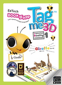 (AR Phonics) Tagme3D Workbook 1-1