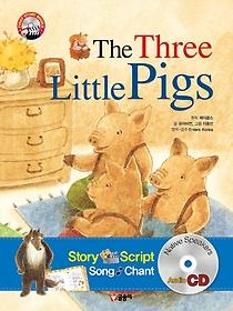 The Three Little Pigs 아기 돼지 삼형제