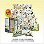 (새책) 우리 인물 이야기 세트-전29권