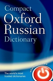 """<font title=""""Compact Oxford Russian Dictionary (Paperback)"""">Compact Oxford Russian Dictionary (Paper...</font>"""