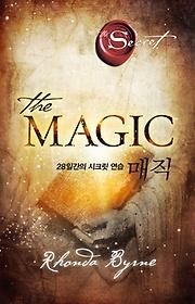 매직 THE MAGIC