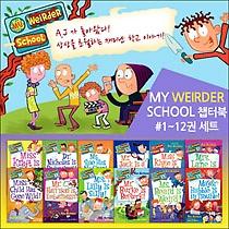 My Weirder School 챕터북 #1~12권 세트 (Paperback)