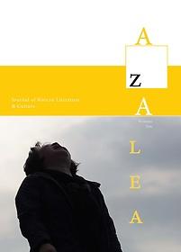 AZALEA Volume 10 (Paperback)