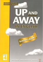 Up and Away in English 4 - Teacher's Book