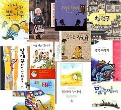 1~2학년군 개정교과서 국어+국어활동 4-나 수록도서세트 (전11권)