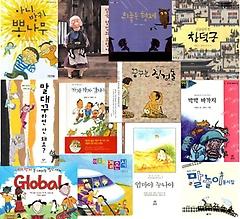 1~2학년군 개정교과서 4-나 국어+국어활동+우리나라 수록도서세트 (전12권)