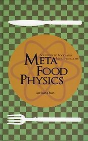 META FOOD PHYSICS - 영문판