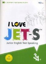 "<font title=""[한정판매] I LOVE JET-S Junior English Test - Speaking 3.4급 (교재+CD:3+해설집)"">[한정판매] I LOVE JET-S Junior English T...</font>"