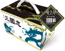 만화 삼국지 11~20 선물용 세트
